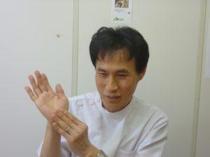 手の平の付け根を示している写真